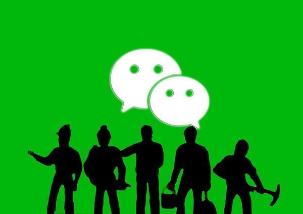 微信暗网世界:搜索截流-绿洲云