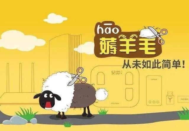 撸羊毛的可行性-绿洲云