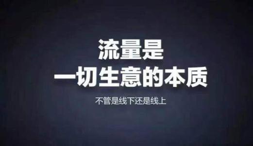 短视频营销入门指南-绿洲云