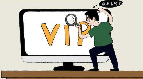 1 元可以看全网 VIP 视频,一个日赚 1000 以上的项目-绿洲云
