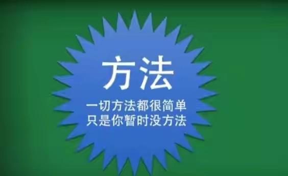 互联网赚钱之:财富金三角(1)-绿洲云