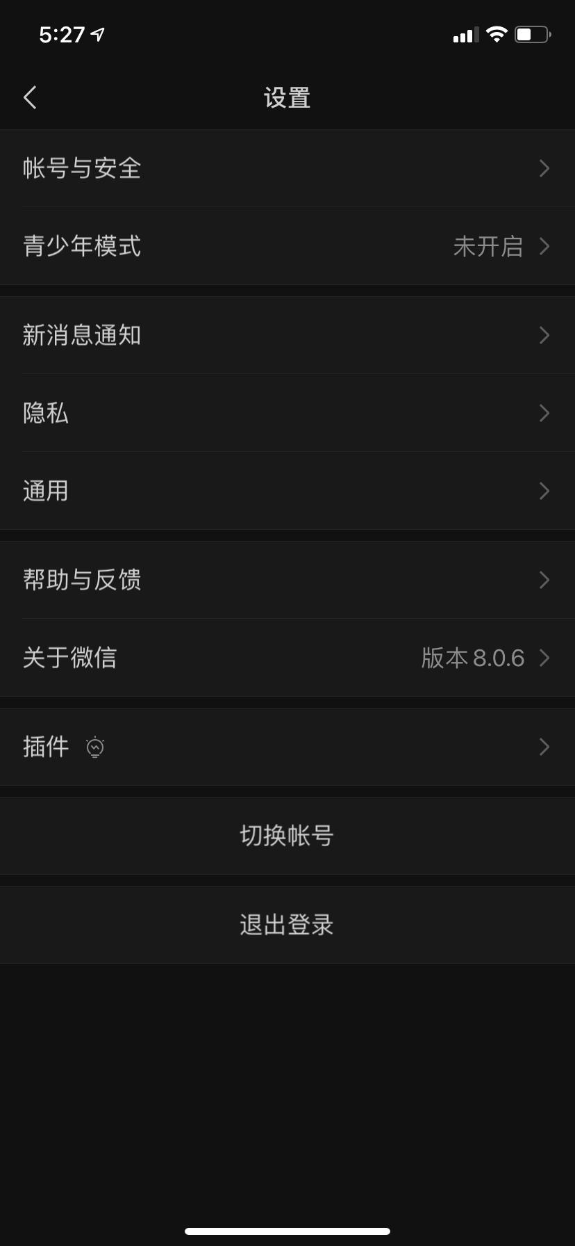 苹果手机双开微信会不会被封号-绿洲云